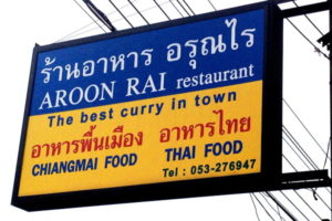 Chiang Mai Must Eats