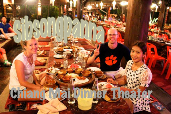 Traditional Food and Dance in Chiang Mai  The Trading ...